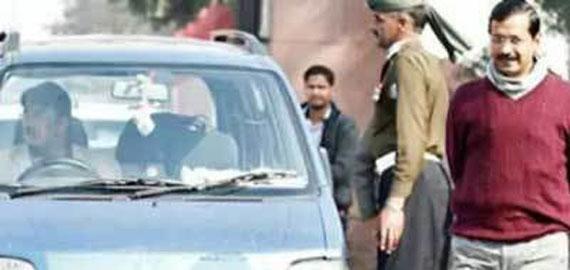 कार चोरी मामला, केजरीवाल ने दिया लाट-साहब को जवाब