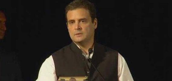 हिंसा का दर्द मुझ से बेहतर कोई नहीं जानता-राहुल गांधी
